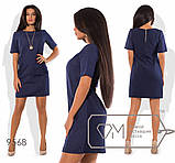 Платье-футляр мини из креп-костюмки размер 42,44,46,48, фото 4