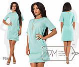 Платье-футляр мини из креп-костюмки размер 42,44,46,48, фото 5