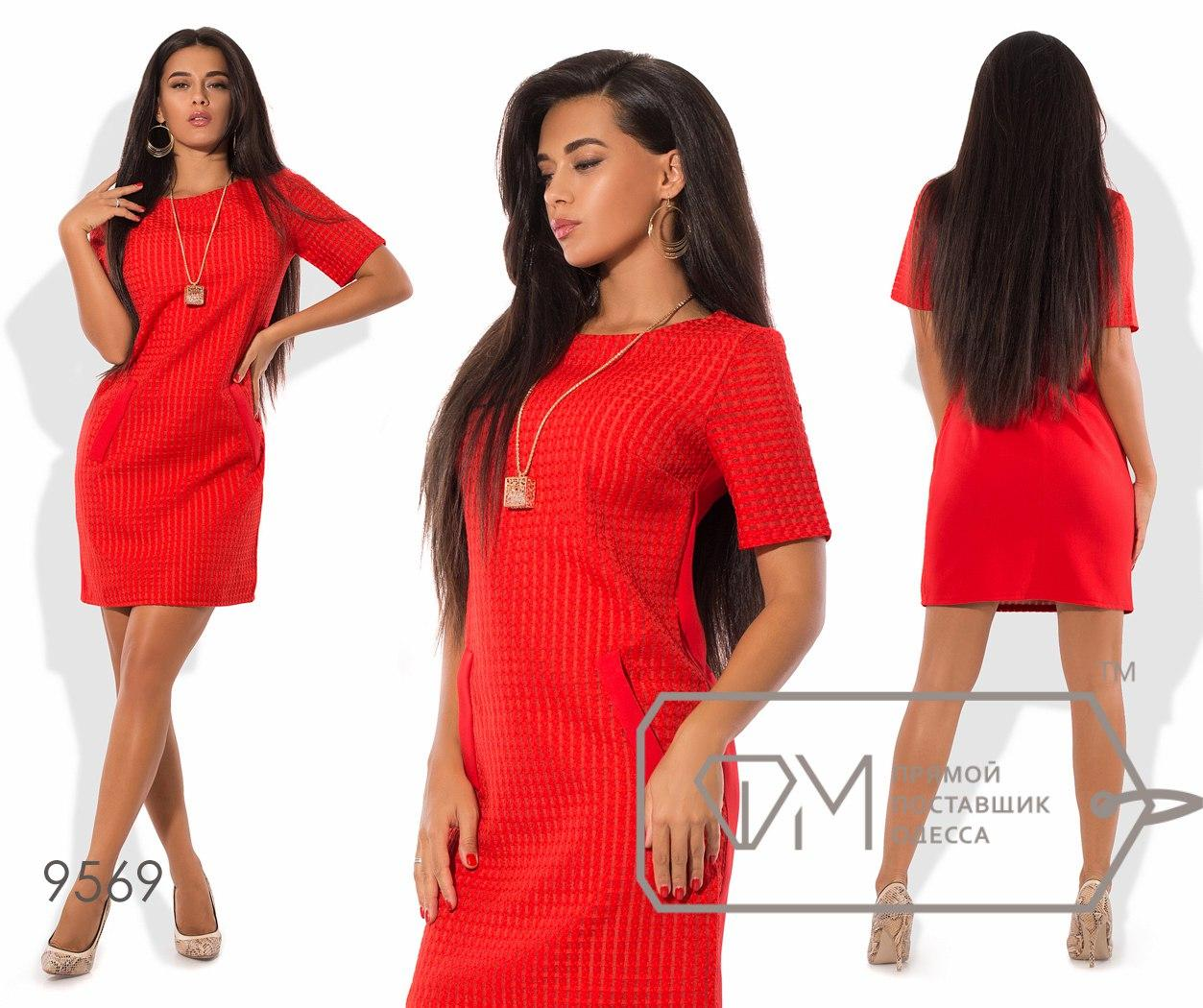Платье-футляр мини из креп-костюмки размер 42,44,46,48