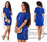 Платье-футляр мини из креп-костюмки размер 42,44,46,48, фото 6
