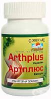 Артплюс (Arthplus) - при лечении артрита, подагры, ишиаса, люмбаго остеоартрита.