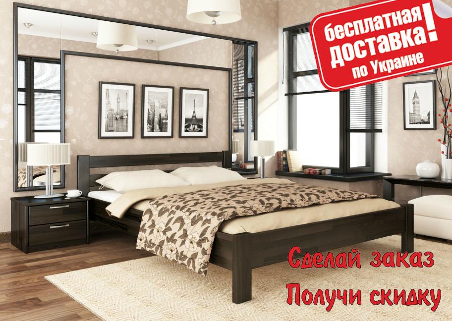 Кровать деревянная Рената из натурального Бука полуторная, фото 1