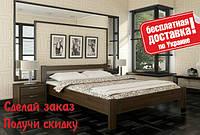 Кровать деревянная Рената из натурального Бука двуспальная, фото 1