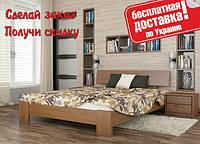 Кровать деревянная Титан из натурального Бука двуспальная, фото 1