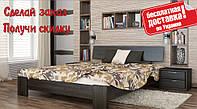 Кровать деревянная Титан из натурального Бука полуторная, фото 1
