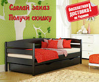 Кровать детская деревянная Нота Плюс из натурального Бука