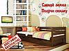 Кровать детская деревянная Нота из натурального Бука