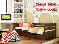 Кровать детская деревянная Нота из натурального Бука, фото 1