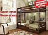 Кровать детская двухъярусная деревянная Дуэт из натурального Бука