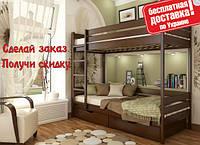 Кровать детская двухъярусная деревянная Дуэт из натурального Бука, фото 1