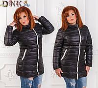 Зимняя женская куртка холлофайбер до больших размеров