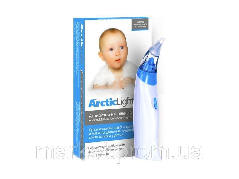 Детский электрический назальный аспиратор Arctic Light