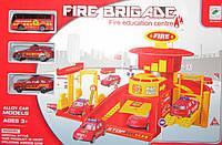 Пожарная станция + 3 машинки