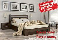 Кровать деревянная с подъемным механизмом Селена из натурального Бука двуспальная