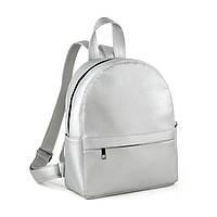 Рюкзак Fancy mini серебро натурель