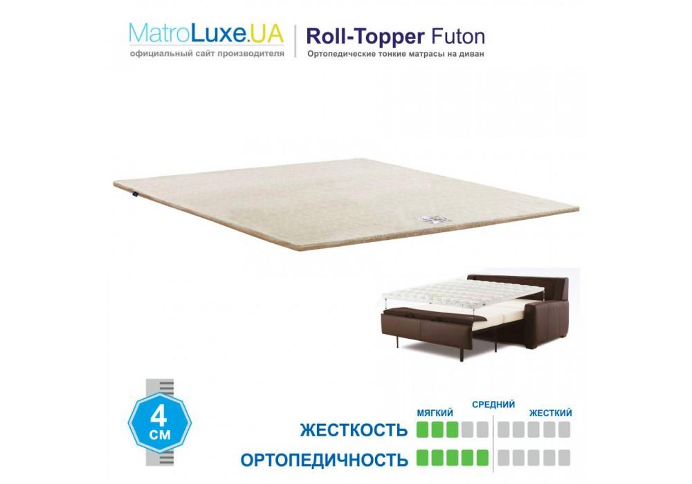 Матрас TOPPER-FUTON 1 / ТОППЕР-ФУТОН 1 на кровать 180х200 (Матролюкс-ТМ)