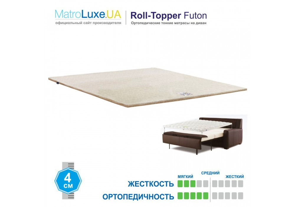 Матрац TOPPER-FUTON 1 / ТОППЕР-ФУТОН 1 на ліжко 70х190 (Матролюкс-ТМ)