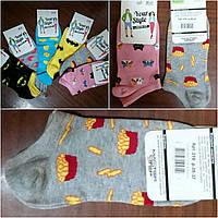 Укороченные носки женские