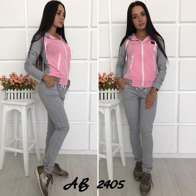 4ccbf3dc Спортивный костюм Тим розовый, спортивные костюмы: продажа, цена в ...