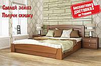 Кровать деревянная с подъемным механизмом Селена Аури из натурального Бука полуторная