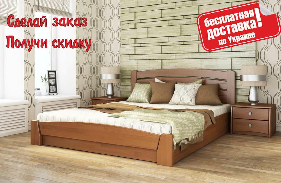 Кровать деревянная с подъемным механизмом Селена Аури из натурального Бука полуторная, фото 1