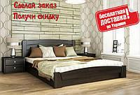 Кровать деревянная с подъемным механизмом Селена Аури из натурального Бука двуспальная