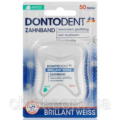 Зубная нить,Dontodent Zahnband Brillant Weiss с свежим ароматом мяты.50м