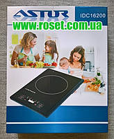 Индукциoннaя кухонная плитa Astor IDC-16200, фото 1