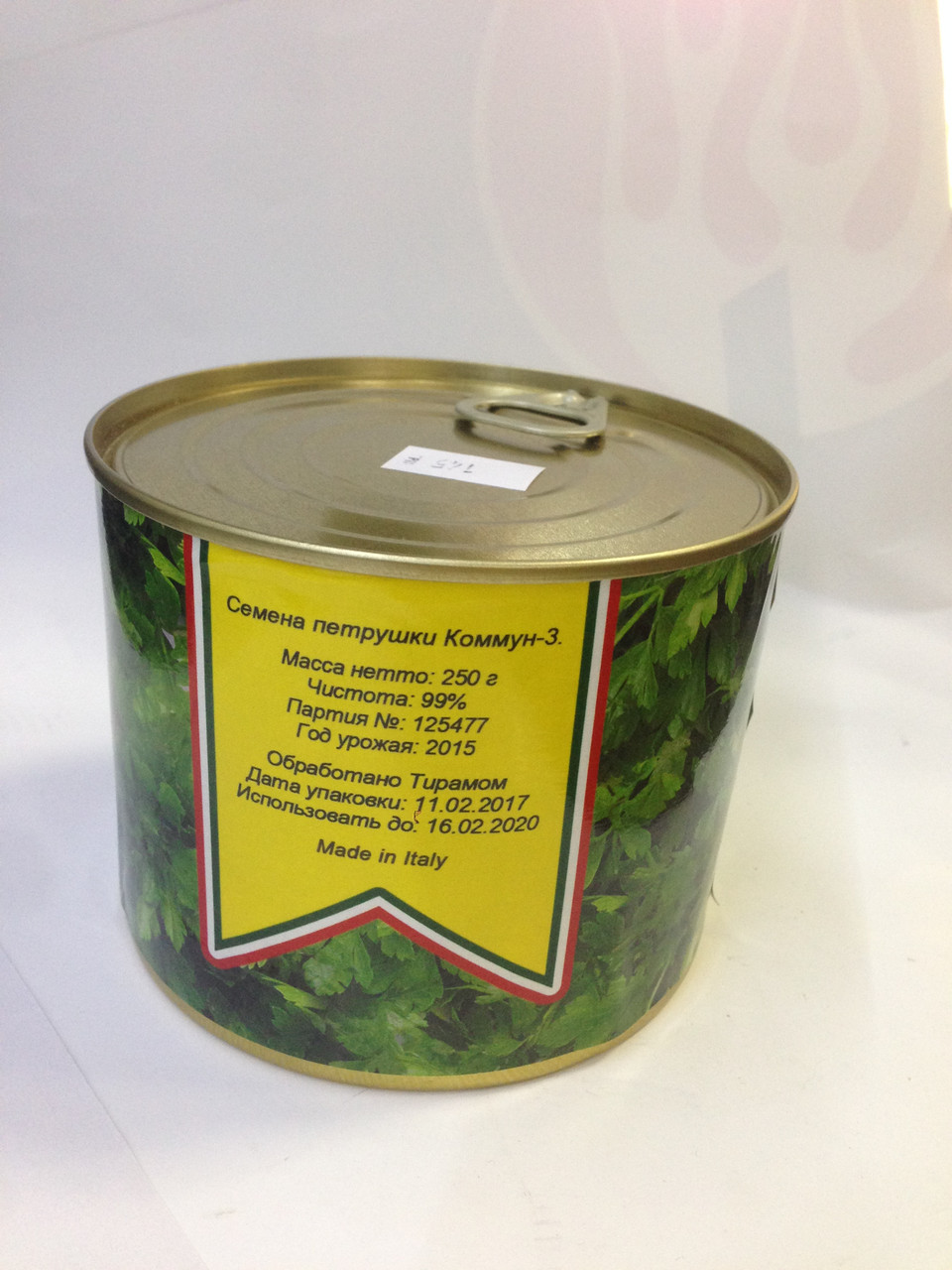 Семена петрушки Коммун-3 250г  Италл Флора
