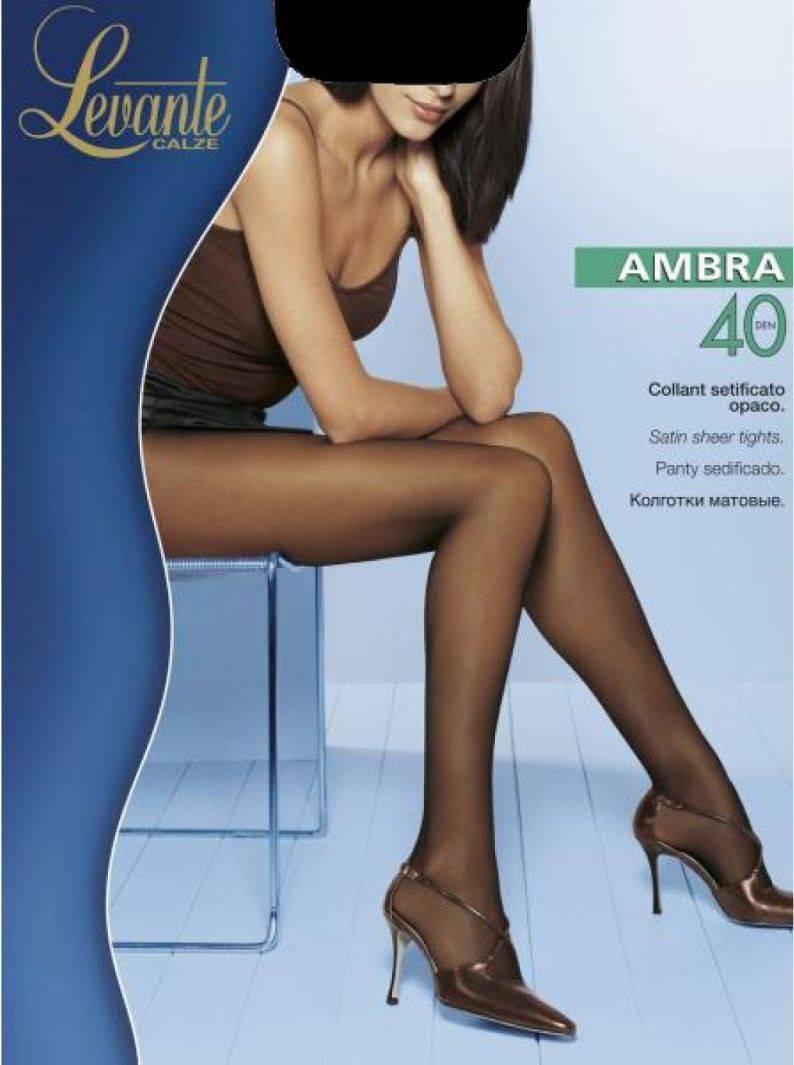 Колготки Levante Ambra 40 XL 5 (XL), 40, DORE (цвет загара)