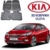Автоковрики 3D Vlota для Kia Cerato