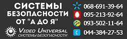 Video Universal