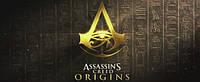 Новый трейлер Assassin's Creed: Origins посвятили жутким Маскам заговорщиков