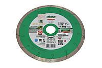 Алмазный диск Distar 1A1R Granite Premium 7D, 180mm