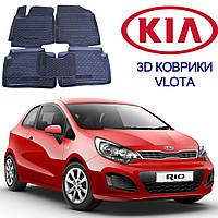 Автоковрики 3D Vlota для Kia Rio