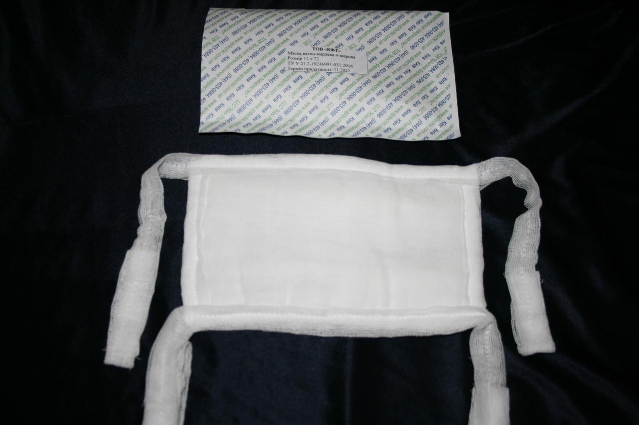 Маска ватно-марлевая 4-х слойная, н/ст, размер 12 х 21(22)см