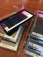 Ресницы I-Beauty Амбре (цветные кончики) Планшет D 0,1- 13 мм.