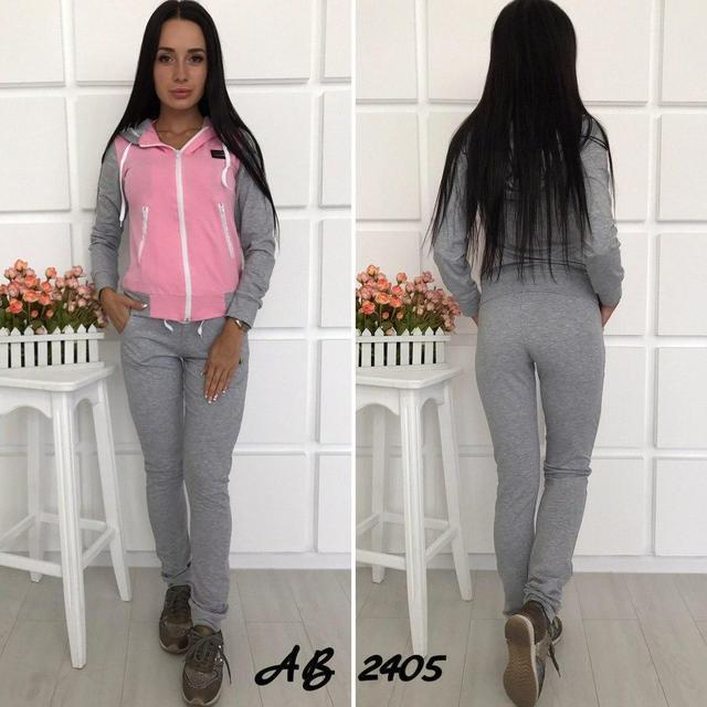 183956cb Спортивный костюм Тим розовый, купить спортивный костюм: продажа ...