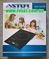 УЖЕ В ПРОДАЖЕ !!! Индукциoннaя кухонная плитa Astor IDC-16200