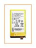 Аккумулятор Sony Xperia Z5 Compact (LIS1594ERPC) 2700 mAh Original
