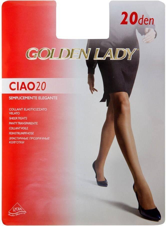 Колготки GOLDEN LADY CIAO 20 2 (S) 20 DAINO (легкий загар)