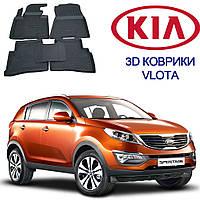 Автоковрики 3D Vlota для Kia Sportage