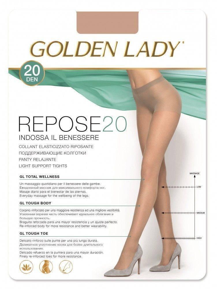 Колготки GOLDEN LADY REPOSE 20 2 (S), DAINO (легкий загар), 20