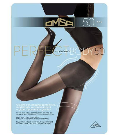 Колготки OMSA perfect body 50 2 (S), FUMO (серый), 50, фото 2