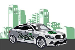 Брендування легкових автомобілів