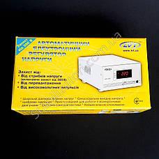 LVT АСН 250 - стабилизатор для газового котла , фото 3