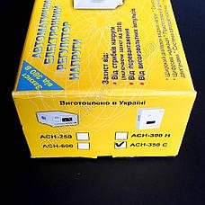 LVT АСН 600 - стабилизатор для холодильника, фото 3