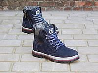 Зимние подростковые ботинки CAT синего цвета