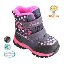 Детская зимняя обувь ТомМ - Сезонная распродажа