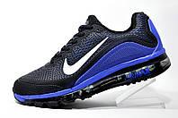 Мужские кроссовки для бега Nike Air Vapormax 2017, Black\Blue
